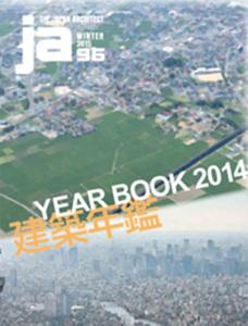 JA1412_cover